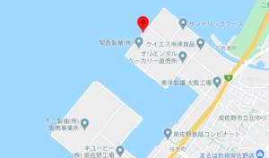 釣果 コンビナート 泉佐野 食品